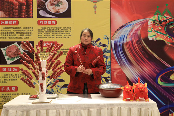 来自老北京的糖葫芦